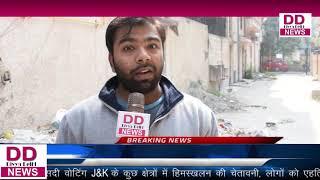 पंजाबी बाग़ East में लोगो के घर के सामने पड़ा  2 साल से कूड़े का ढ़ेर ll  Divya Delhi News