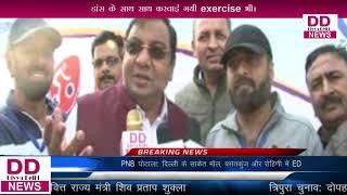 बच्चों के लिए राहिगिरि डे का कार्यक्रम लोकेश मुंजाल ने किया आयोजित। ll Divya Delhi News