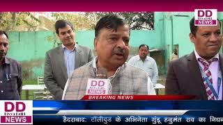 उद्योग नगर फैक्टरी ऑनर एसोसिएशन में कम्पनियों ने अपने विज्ञापन का प्रचार किया ll Divya Delhi News