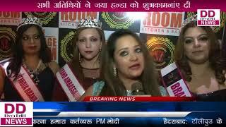 जया हन्डा ने अपने जन्मदिन पर अपने अगामी शो का पोस्टर लॉन्च किया  ll Divya Delhi News