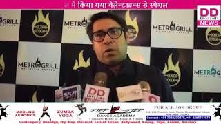 अब आप खा सकेंगे मेट्रो में खाना || Divya Delhi News