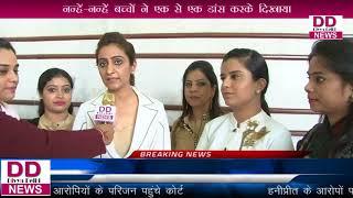 मदर माउंट प्रि स्कूल ने ANNUAL DAY का आयोजन किया ll Divya Delhi News