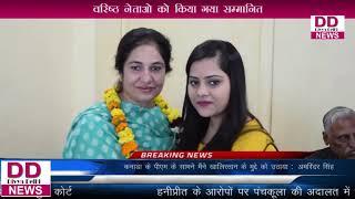 बढ़ रहे प्रदुषण के विषय पर चर्चा करते हुए दीपक गुप्ता ने कार्यक्रम आयोजित किया ll Divya Delhi News