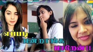 Priya varrier wink dubsmash - எப்படி பன்றாங்க பாறேன்!!