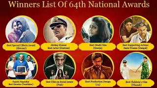 64th National Award Winner List 2017
