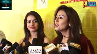 Note Pe Chot Grand Music Launch With Starcast