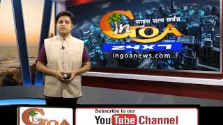 Bhandari Samaj From Pernem Condemn Babu Azgaonkar's Harsh Words Against Dayanand Sopte