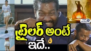 Satya Gang Theatrical Trailer | Hero Suman | Suhasini Maniratnam | Latest Telugu Trailers in 2018