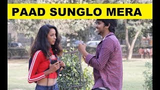 PaaD(पाद) Sunglo Mera | Prank in India