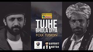 Tujhe Bhula Diya | Bollywood Twister | Folk Fusion | Darshit Nayak & Inroots Music