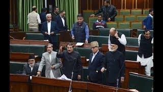 Jammu & Kashmir News Headlines | 9th February