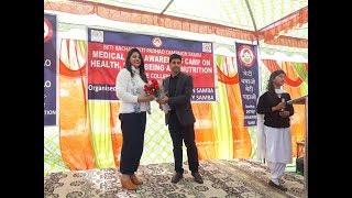 Medical camp organized under 'Beti Bachao Beti Padhao'
