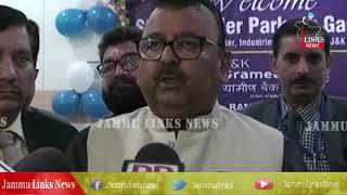 Ganga inaugurates JK Grameen Bank branch at Ramgarh