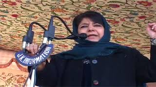 'Give me peace, I will pursue dialogue': Mehbooba to people