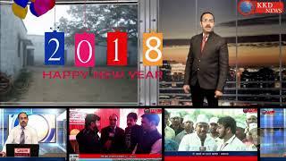 HAPPY NEW YEAR 2018 || Mathur Radios || KKD NEWS