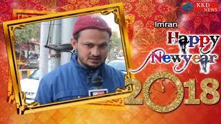 HAPPY NEW YEAR 2018 || imran || KKD NEWS