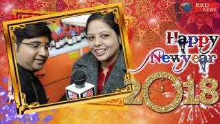 HAPPY NEW YEAR 2018 || DR.Saurabh Malhotra || KKD NEWS