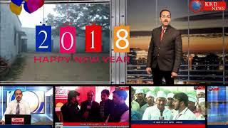 HAPPY NEW YEAR 2018 || Devesh Singh || KKD NEWS