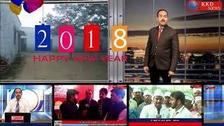 HAPPY NEW YEAR 2018 || Rajesh Kumar Verma || KKD NEWS