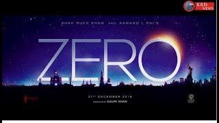 Zero | Title Announcement | Shah Rukh Khan | Anushka Sharma | Katrina Kaif
