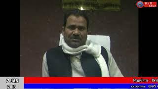 सिद्धार्थनगर जिले में माघ मेले की तैयारी को लेकर नगरपालिका अध्यक्ष ने सभासदों के साथ की बैठक