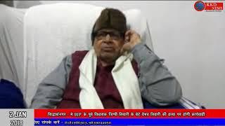 सिद्धार्थनगर - BJP पूर्व विधायक जिप्पी तिवारी के बेटे वैभव तिवारी हत्या के मामलें में होगी कार्यवाही