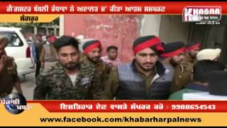 Sangrur: Gangster Babbal Randhawa surrenders