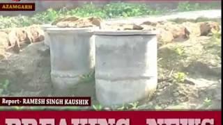 आजमगढ़ में शौचालय निर्माण के नाम पर 5 करोड़ 62 लाख का घोटाला