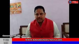 7 FEB - देखिये जिला सीतापुर की कुछ ख़ास खबरे || KKD NEWS
