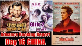 Bajrangi Bhaijaan Vs Girls 2 Vs 3 Billboards Advance