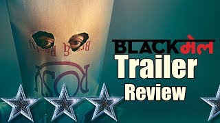 BlackMail Trailer Review I Irrfan Khan