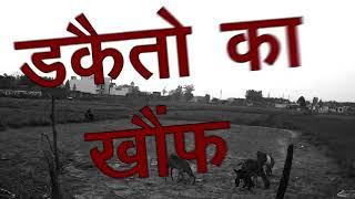Crime News - राजधानी लखनऊ में डकैतों का खौफ || KKD NEWS