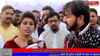 BJP विधायक स्वार्ती सिंह नादरगंज पतंग प्रतियोगिता में पुरूस्कार वितरण में शामिल || kkd news