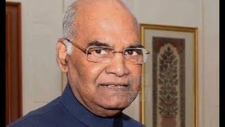 27 फरवरी को राष्ट्रपति आएंगे चंडीगढ़, पहली बार देखेंगे रॉक गार्डन