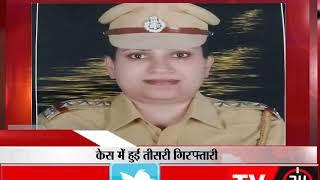 नवी - मुम्बई  लापता महिला ऑफिसर मामला - tv24
