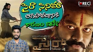 Syera  Narasimha Reddy Movie Schedule Delay | rectv india