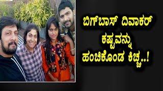 Again Proved What is Kiccha | Sudeep Fans Must Watch | Top Kannada TV