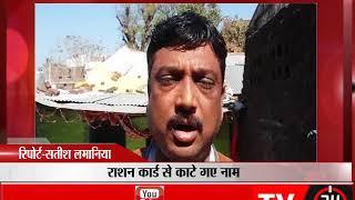 नरसिंहपुर - लोगों को नहीं मिल रहा सरकारी योजनाओं का लाभ - tv24