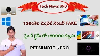 Tech News telugu # 90 - 13 digit phone number, Redmi note 5 pro