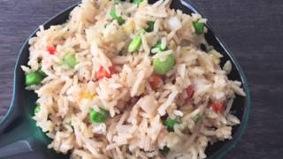 Easy Chinese Fried Rice Recipe | Quick Fried Rice Chinese