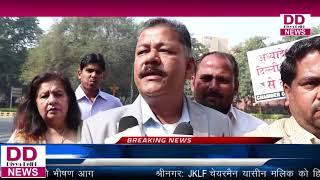 चेम्बर ऑफ़ ट्रेड एंड इंडस्ट्री ने सिंलिंग के खिलाफ आंदोलन किया ll Divya Delhi News