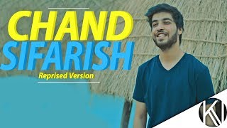 Chand Sifarish I Unplugged Cover I Fanna I Karan Nawani
