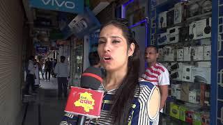 Public opinion on Gurmeet Ram Rahim || देश की जनता की राय जानना जरूरी
