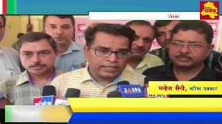 Ram Rahim Verdict Update- पत्रकारों ने अपने साथ हुई हिंसा पर सौंपा ज्ञापन || Delhi Darpna TV