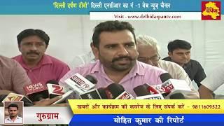 Gurugram Journalist Beaten- All Journalist of Dainik Jagran on Hunger Strike