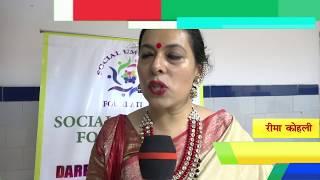 ASHOK VIHAR NEWS : ROTARY CLUB OF DELHI UPTOWN EVENT WOMEN EMPOWERMENT