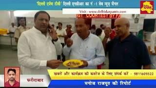 Faridabad News - कैबिनेट मंत्री विपुल गोयल ने बीके अस्पताल में 5 रुपये में खाया खाना   