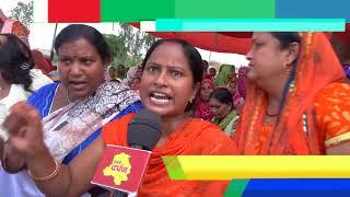 Rani Kheda Dumping Station- रानी खेड़ा में पूरी दिल्ली का कचरा बन रहा है लोगों की मुसीबत | लोग नाराज