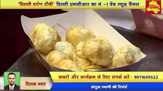 8 Pack Momos in Delhi : Now enjoy the best of Momos near Tilak Nagar metro station    Delhi Darpan