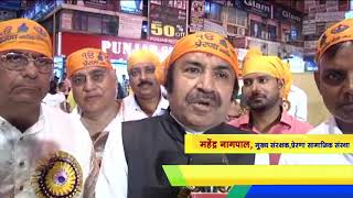 Kirtan Darbar Ashok Vihar - Prerna and HIFA Organized Kirtan Darbar in Ashok Vihar